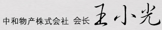 zhechang_qz_06.jpg